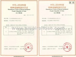China Manufacture License of Special Equipment