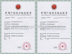 Safety Certificate of Approval for Mining Products